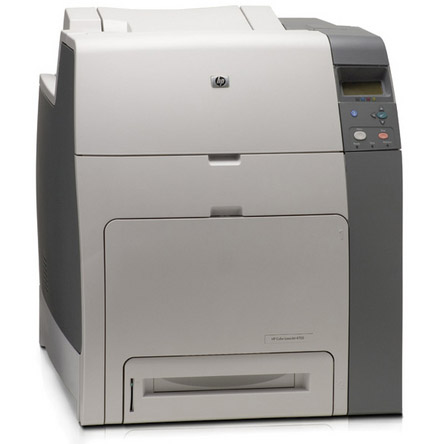 HP Color LaserJet 4700ph plus  printer