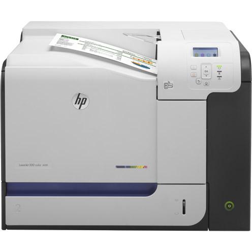 HP Color LaserJet Enterprise M551xh printer