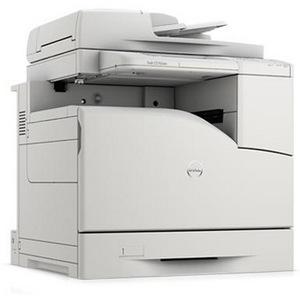 Dell C5765dn printer