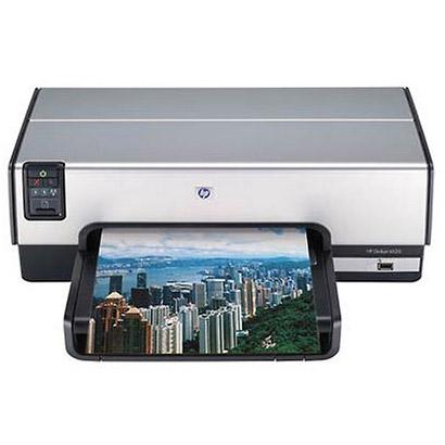 HP DeskJet 6620xi printer