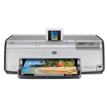 HP PhotoSmart 8250xi printer